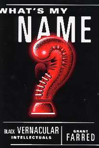 whats_my_name